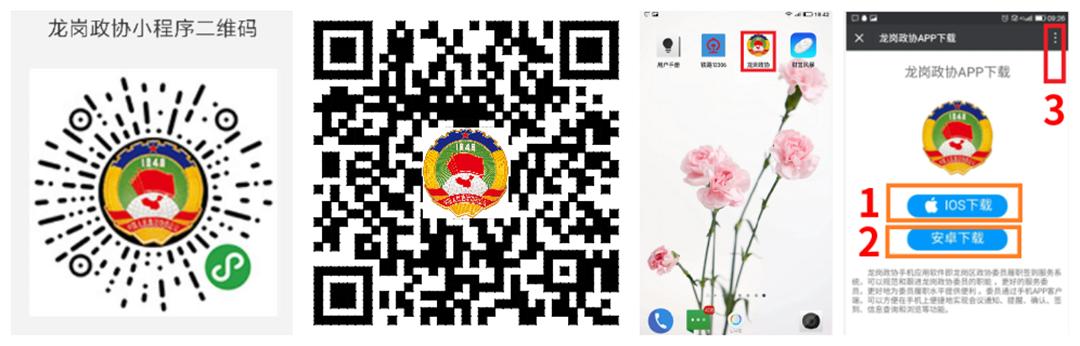 微信图片_20190301152641_副本.