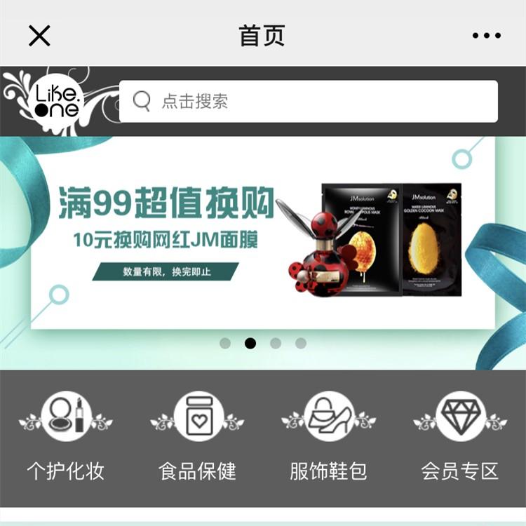 电商代购--yl8886com永利