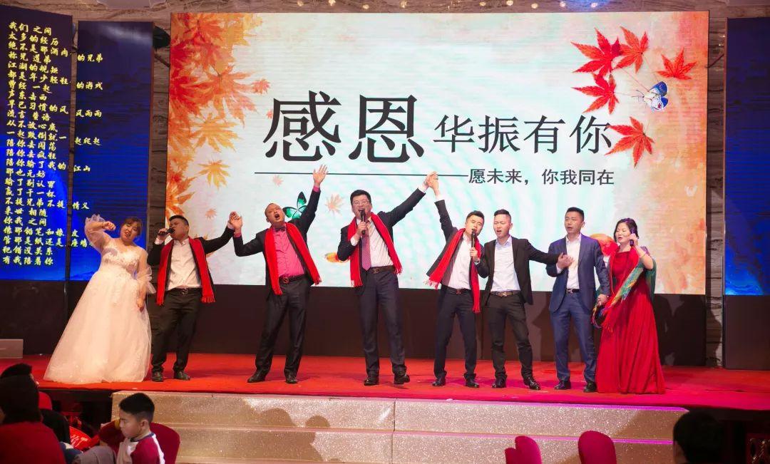 唱歌表演节目