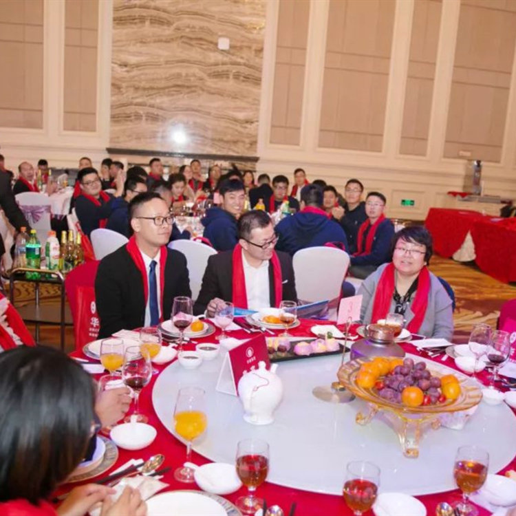 华振集团--9周年年度庆典
