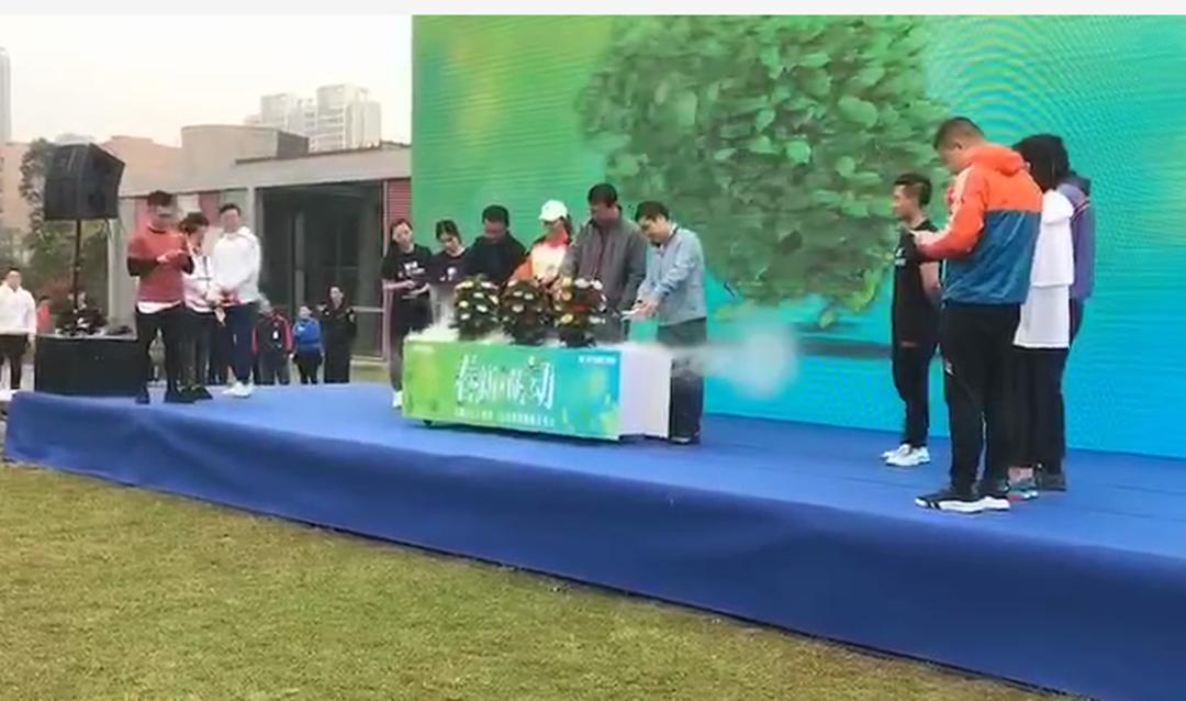 浇水花开启动仪式