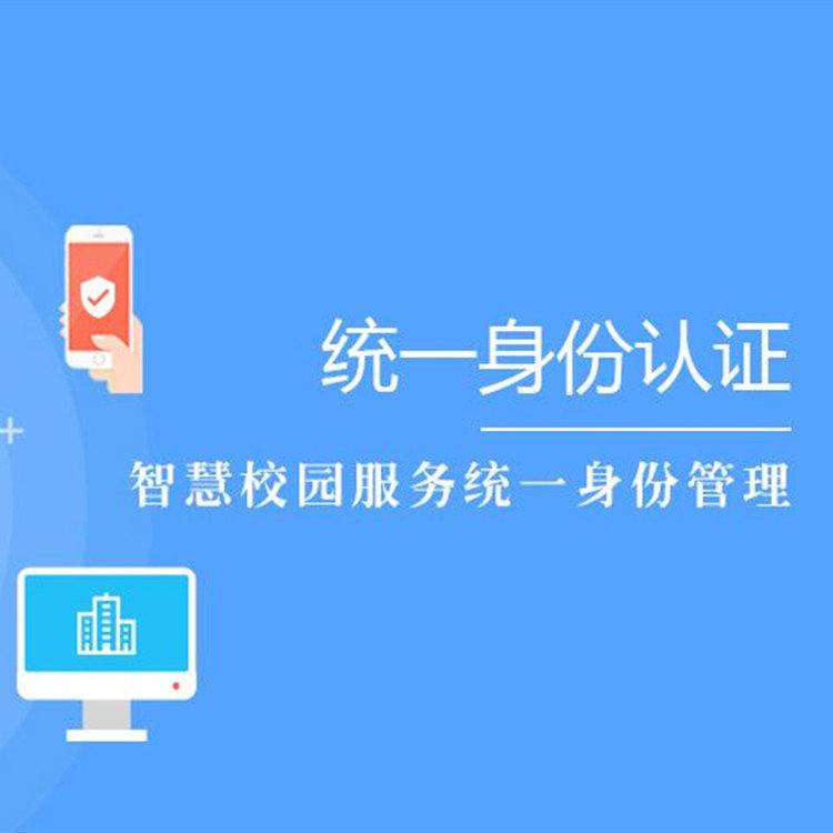 校园教育平台App分析介绍