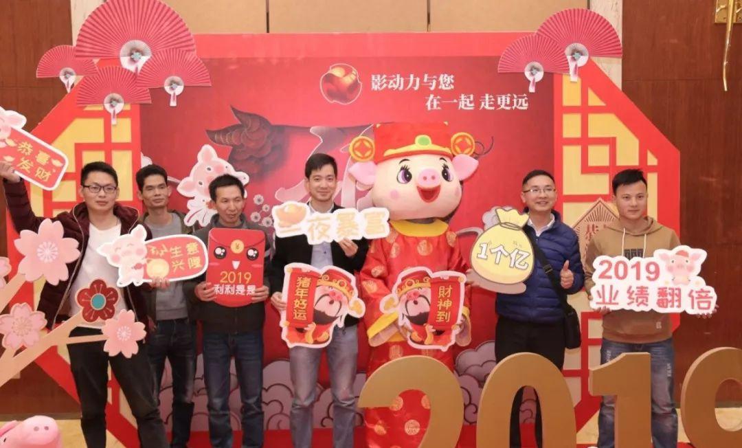 企业年会-广州影动力年会互动