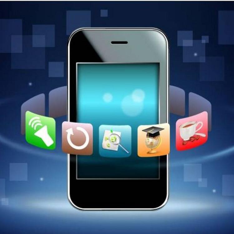 如何选择一家靠谱的App开发公司