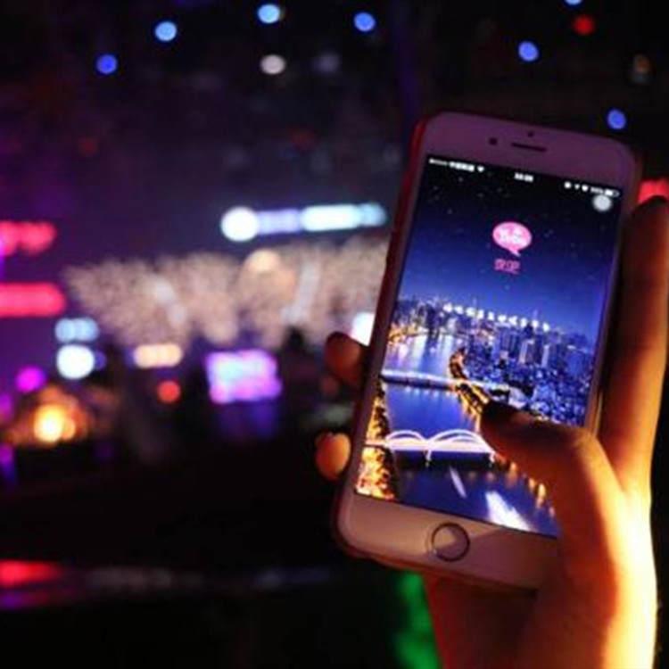 大屏幕互动功能--酒吧霸屏互动