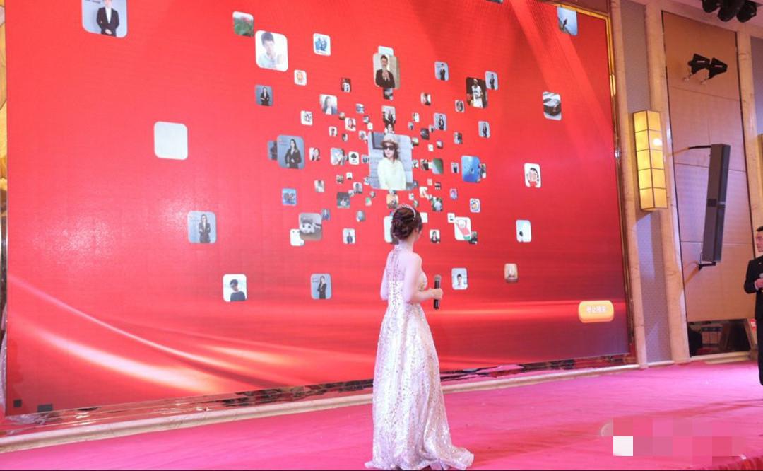 大屏幕互动游戏