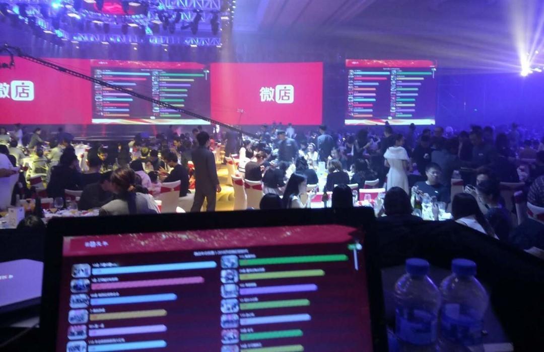 常用的大屏幕互动功能