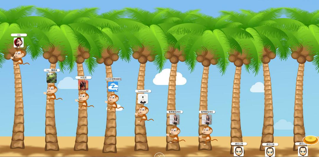 猴子爬树功能