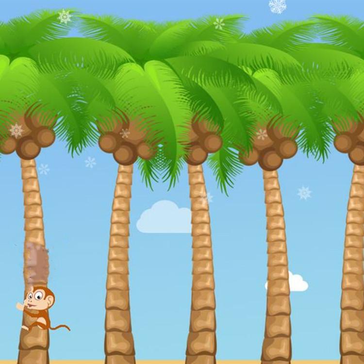 大屏互动-猴子爬树功能