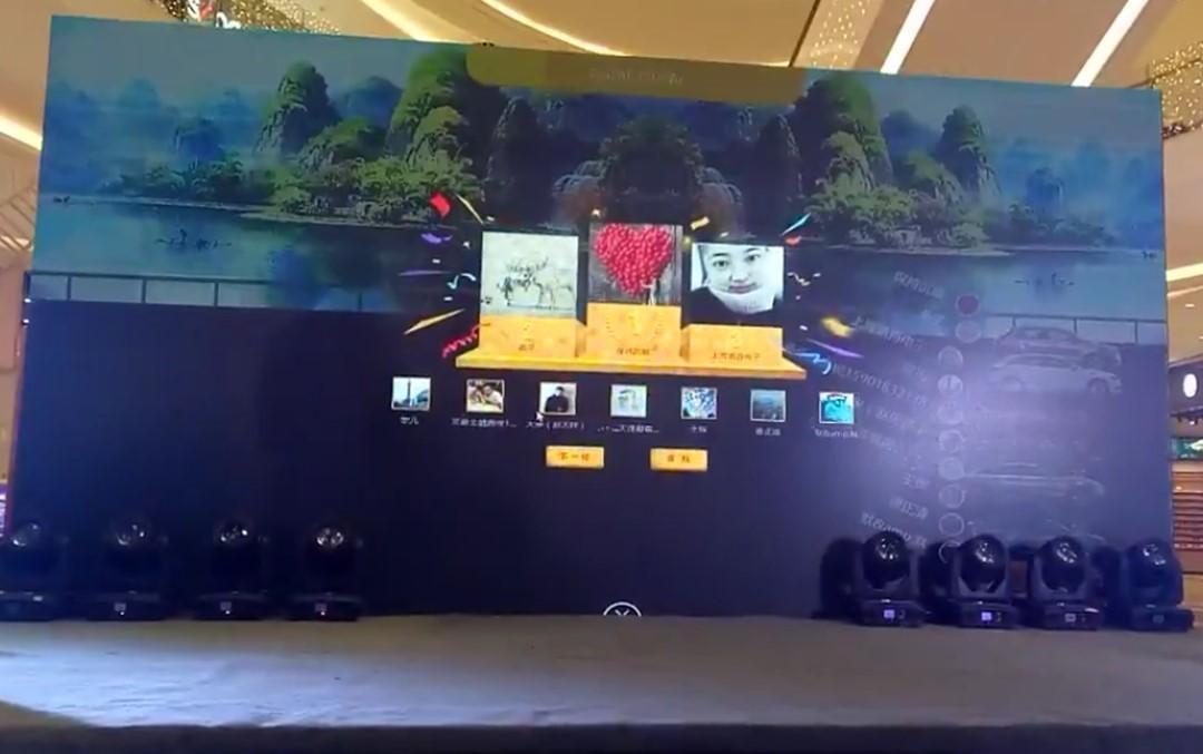 掃碼互動大屏幕游戲