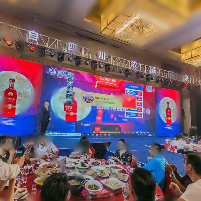 微信红包有几种玩法_抢红包游戏_抢红包的红包发放方式
