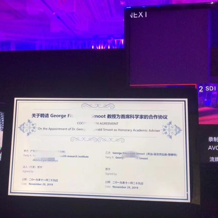 签字仪式的基本流程_大屏幕电子签约仪式_合作协议签字仪式
