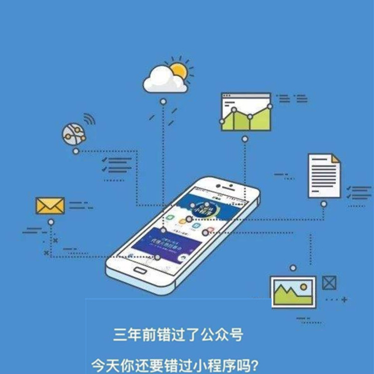 APP定制開發案例_APP開發價格表_手機APP的盈利模式是怎樣的?