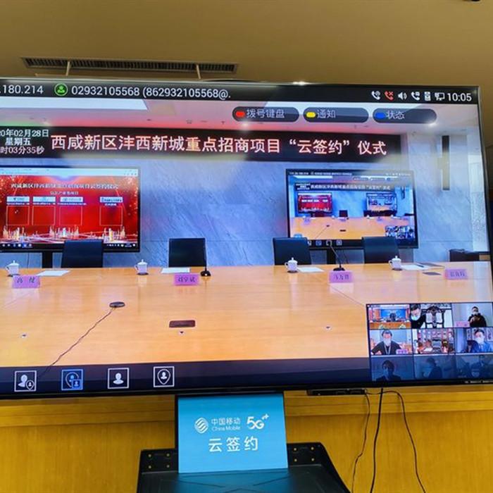 云签约_iPad大屏幕电子签约_远程电子签约仪式