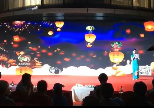 互动大屏幕