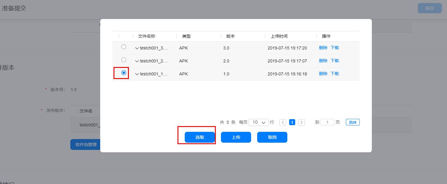 App開發_國內主流Android安卓應用市場_如何修改app名稱