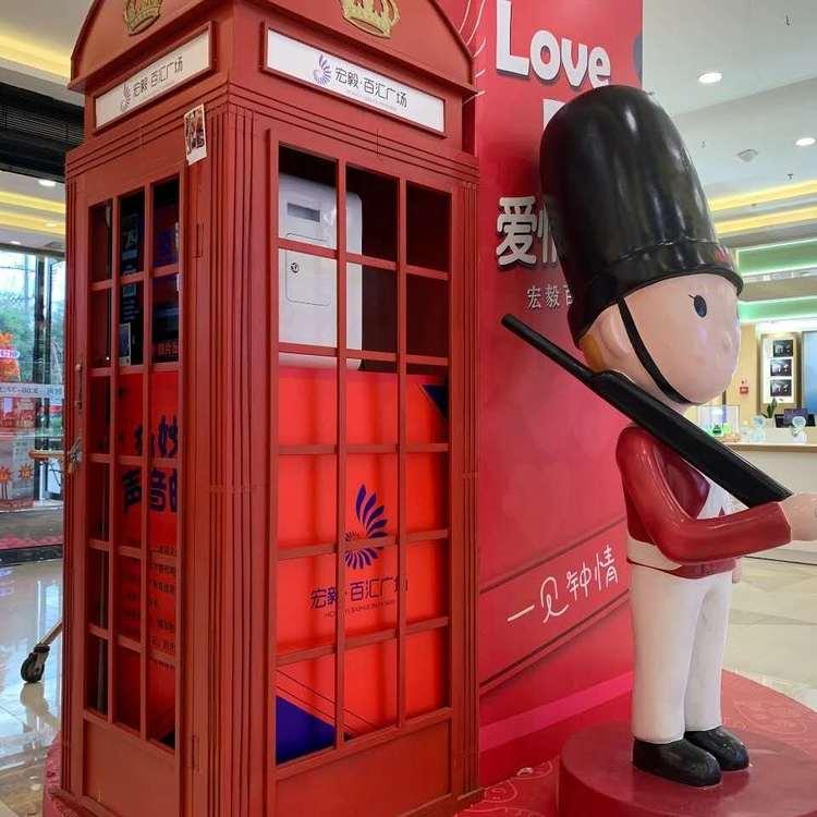 「创意互动」声音邮局_声音互动装置_书信留声亭