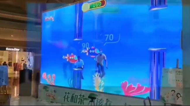 抖音潜水艇大作战