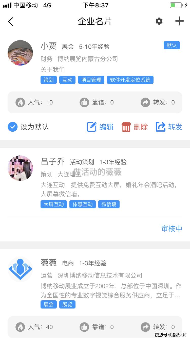 深圳协会小程序开发