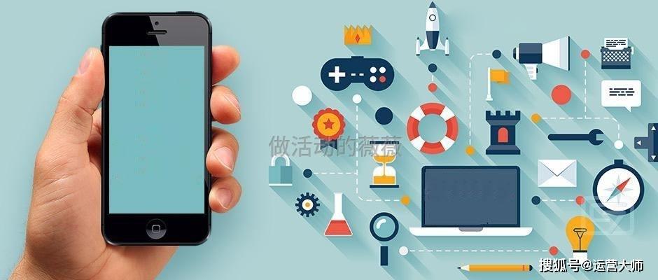手机开发app的软件