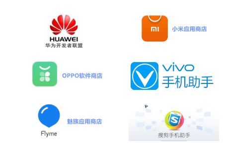 app是怎么开发的_微信app开发价格表_app小程序定制开发