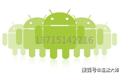 手机app制作软件