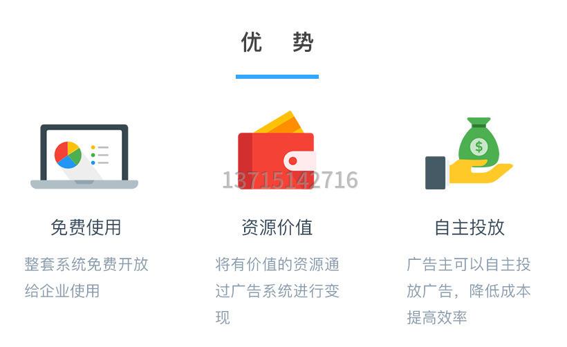 手机app公司