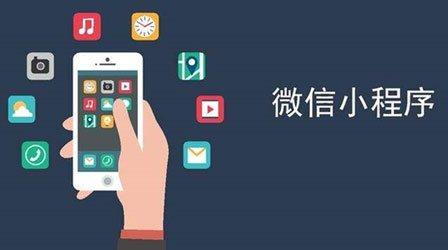 群名片_企业群名片_微信群名片_深圳小程序开发