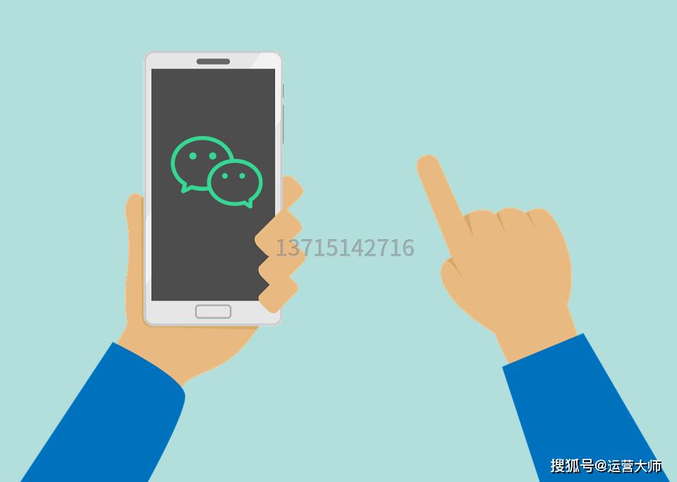 微信小程序如何免费开店